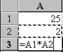 Basic Formula.png